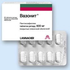 Вазонит 600 таблетки