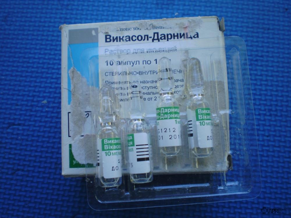 Викасол: инструкция по применению и для чего он нужен, цена, отзывы, аналоги. прививка с витамином k викасол – зачем делают новорожденным? викасол для чего применяется