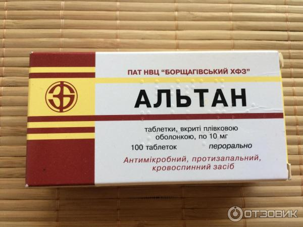 Препарат «альтан» (таблетки): инструкция по применению, отзывы