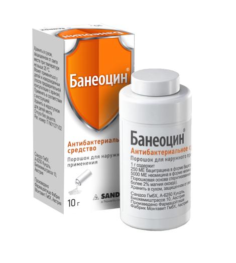 От чего помогает порошок «банеоцин» (мазь)? инструкция по применению для детей и взрослых