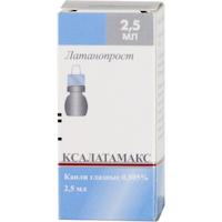 Препарат: ксалатамакс в аптеках москвы