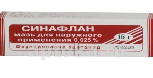 Синафлан — от чего помогает мазь и как ее применять | ktonanovenkogo.ru