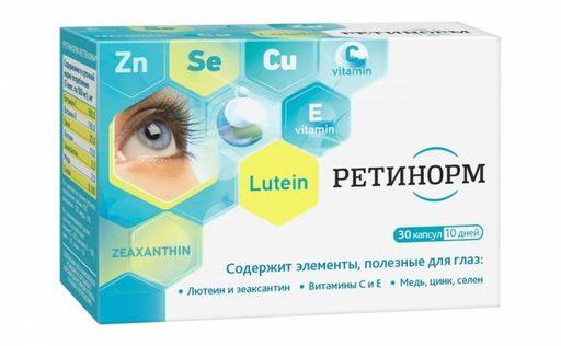 Препарат: окувайт макс в аптеках москвы
