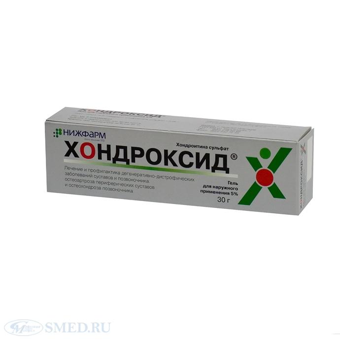 Витаксон при дефиците витаминов группы в