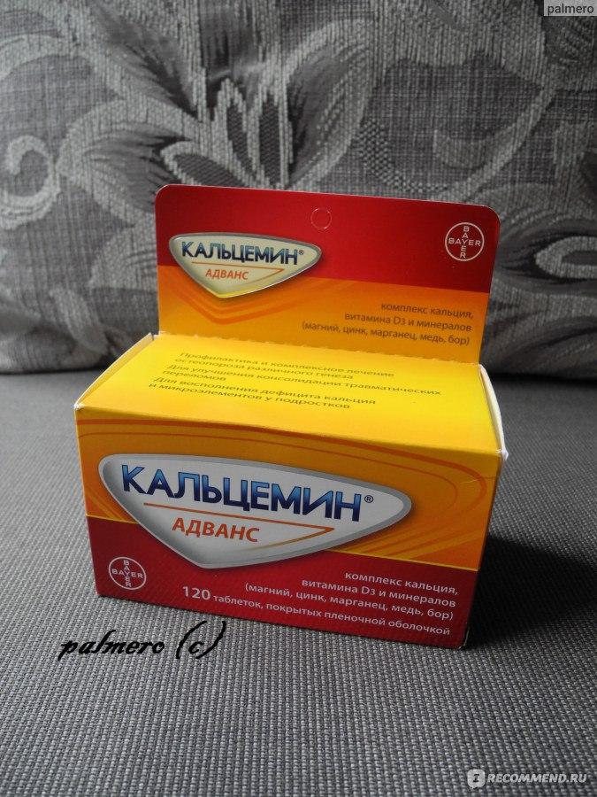 Кальцемин адванс − инструкция по применению, отзывы о таблетках, аналоги, цена
