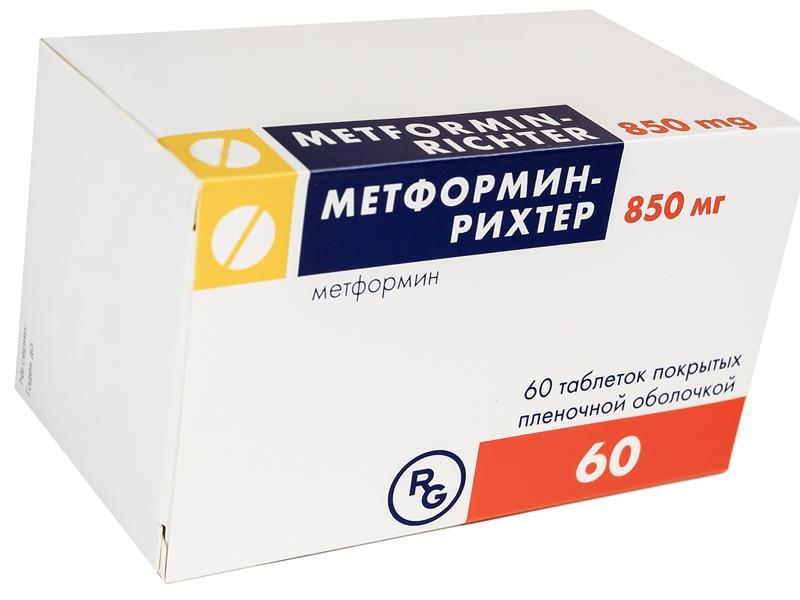 """Отзывы о препарате для похудения """"глюкофаж"""""""