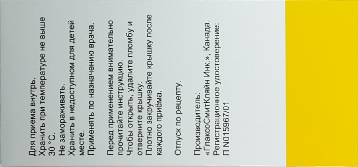 Этопозид (etoposide)
