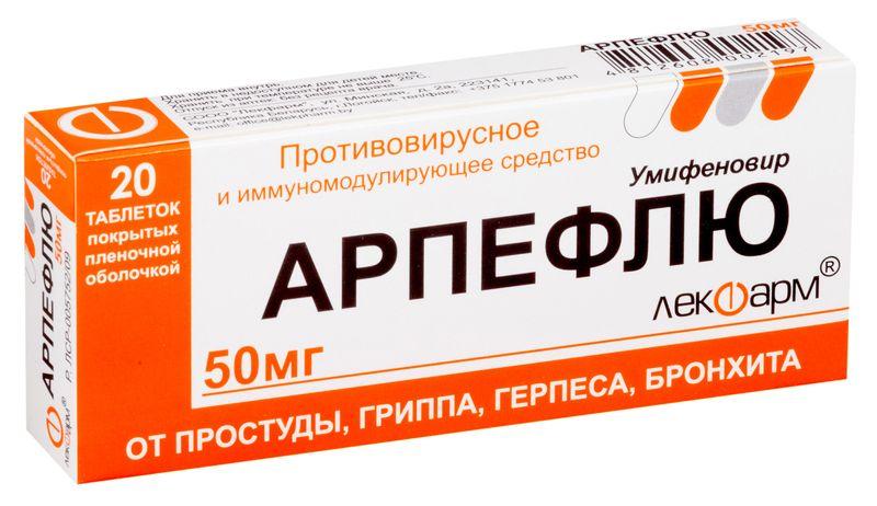 """""""триазавирин"""": инструкция по применению и отзывы"""
