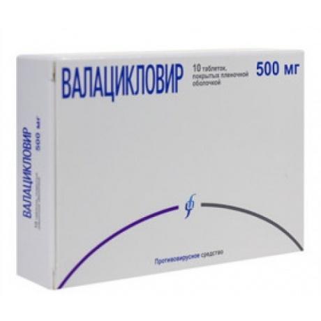 Валацикловир и ацикловир: что лучше и в чем разница (отличие составов, отзывы врачей)