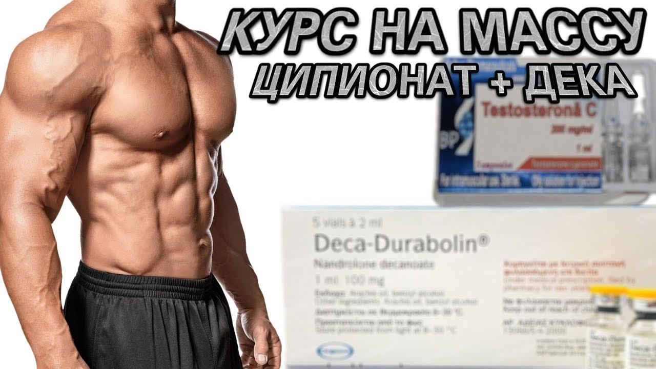 Тестостерон (препараты)
