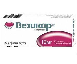 """Таблетки """"бетмига"""" 50 мг: инструкция по применению, отзывы"""