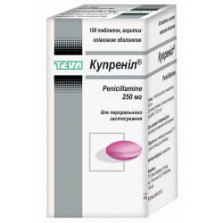 Купренил — инструкция по применению, какие заболевания лечит купренил, аналоги купренила