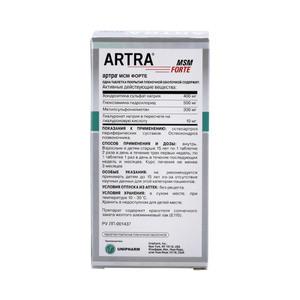 Артра мсм форте — инструкция по применению в таблетках, показания, состав, побочные эффекты, аналоги и цена