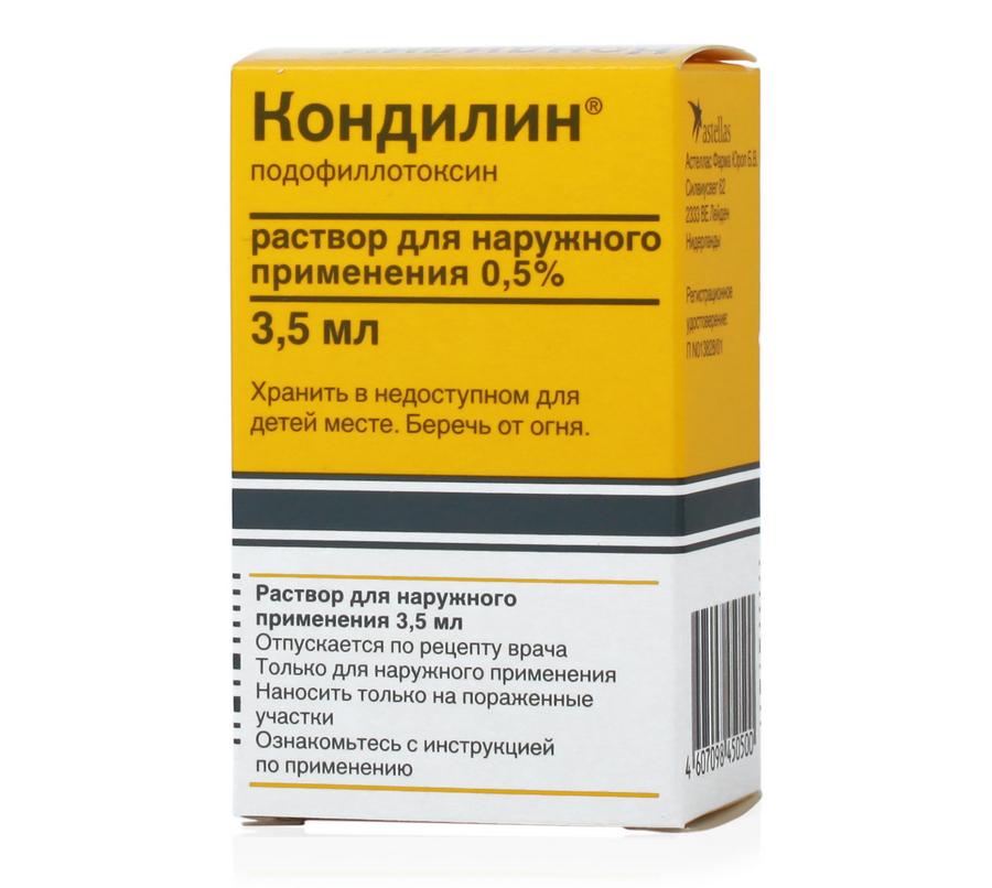 Подофиллотоксин от бородавок: общие сведения, инструкция по применению, особые указания