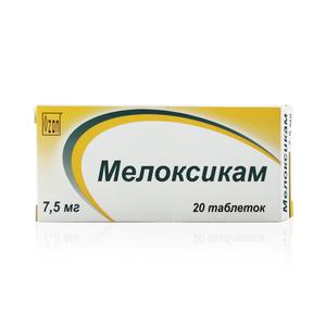 Таблетки мовасин для лечения заболеваний суставов