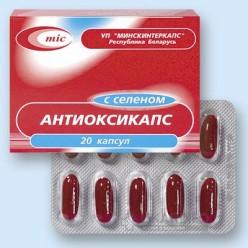 Антиоксикапс - инструкция по применению, отзывы