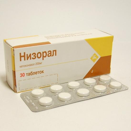 Низорал (кетоконазол)