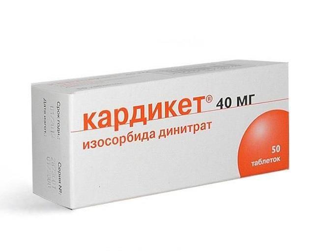 Кардикет таблетки