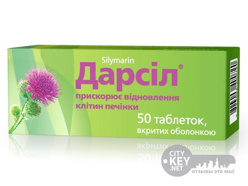 «дарсил»: инструкция по применению препарата, отзывы