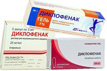 Уколы от боли в спине и пояснице: название лекарства, эффективные обезболивающие, блокада
