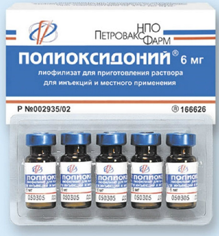Аналоги полиоксидония