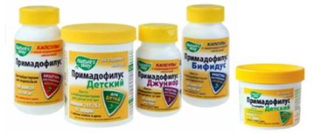 Примадофилус для детей при дисбактериозе