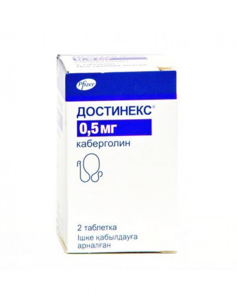 Таблетки 0,5 мг достинекс: инструкция по применению