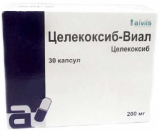 Дилакса: инструкция по применению, аналоги и отзывы, цены в аптеках россии