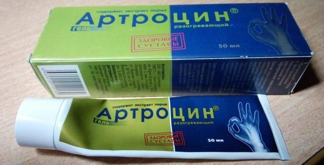 Обзор препарата артроцин: показания и противопоказания, инструкция к применению
