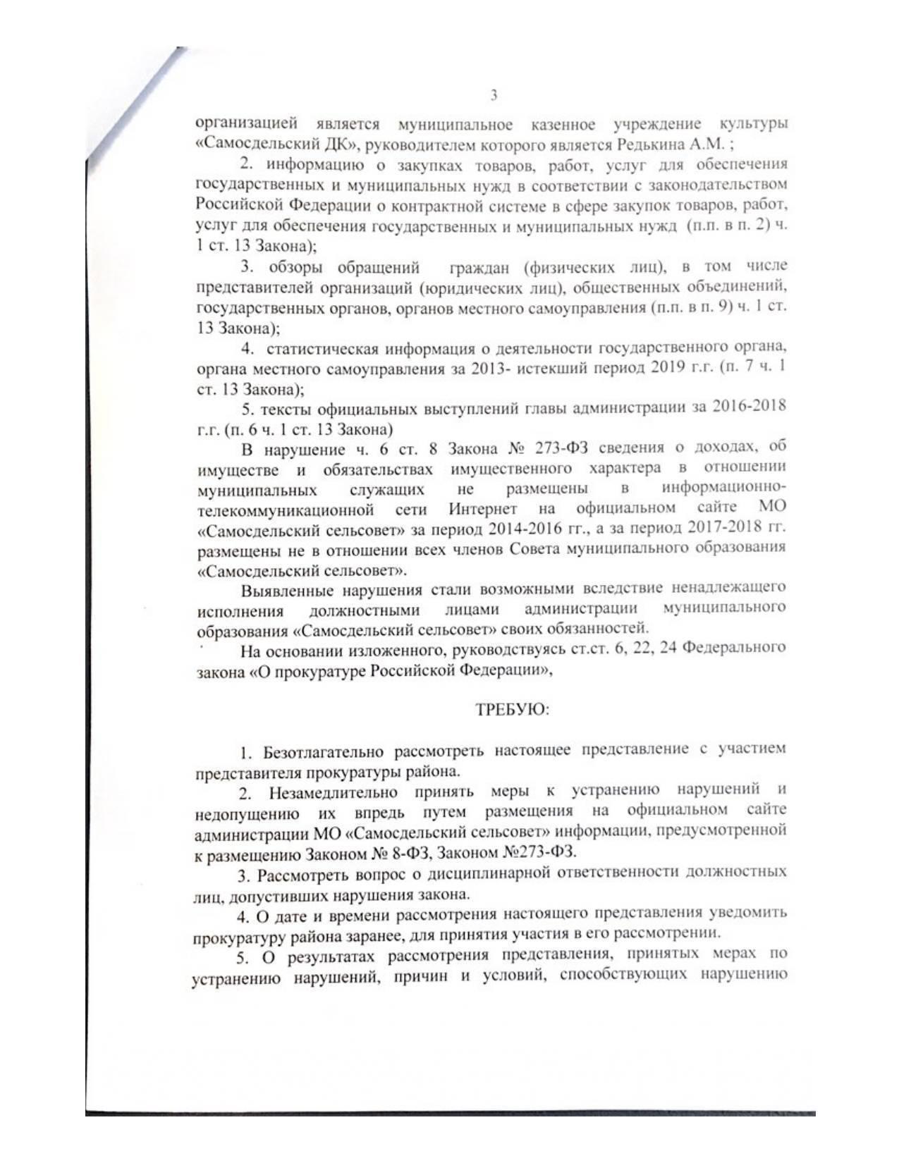 Лечение туберкулеза приказ № 951, законы, принудительная терапия для больных, когда лечат амбулаторно