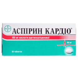 Аспирин (ацетилсалициловая кислота - аск)