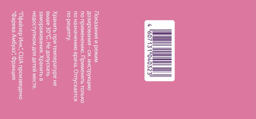 Удобрение хлорид калия (калий хлористый)