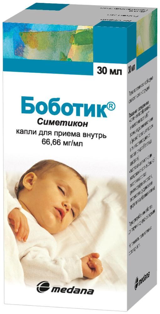 Боботик – инструкция, показания, состав, способ применения для новорожденных от коликов