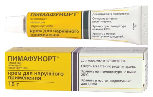 Крем пимафукорт от грибковой инфекции