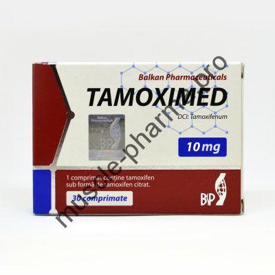 Тамоксифен: специфика состава и правила приема