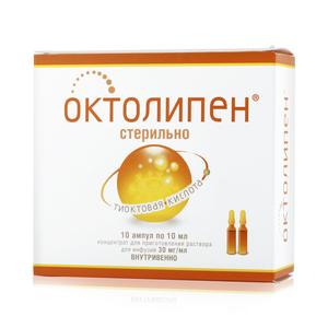 Уколы в ампулах, таблетки 300 и 600 мг октолипен: инструкция, цена и отзывы