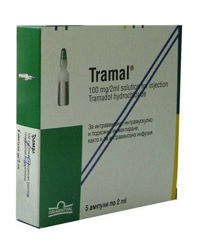 Таблетки трамал