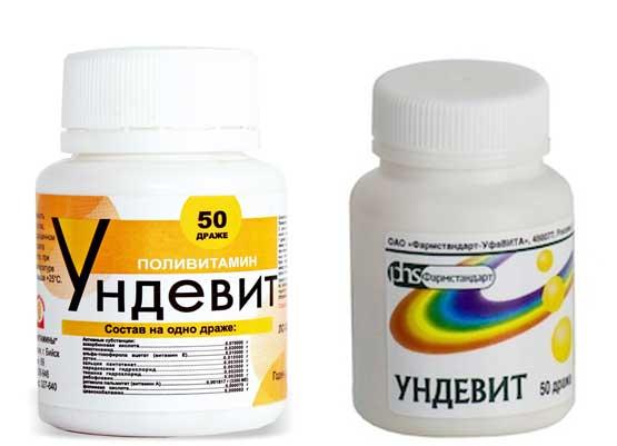 Инструкция по применению драже ундевит, состав витаминов