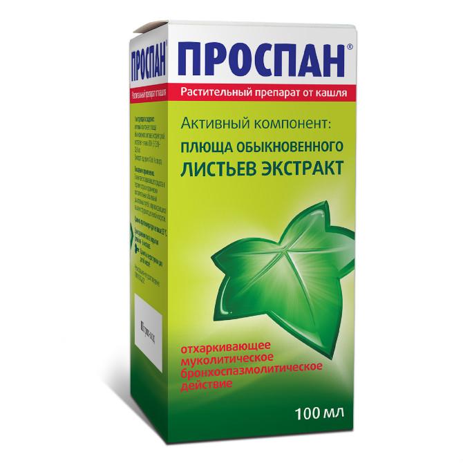 Лекарство от кашля проспан таблетки
