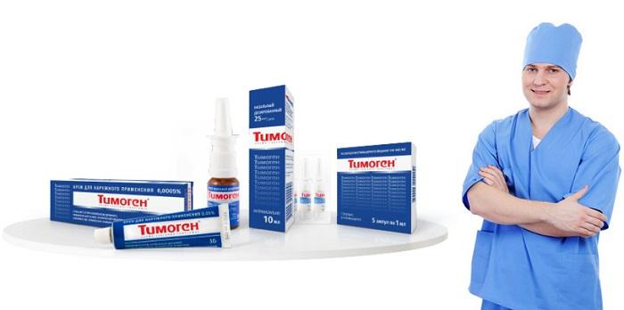 Тимоген: инструкция по применению спрея и для чего он нужен, цена, отзывы, аналоги