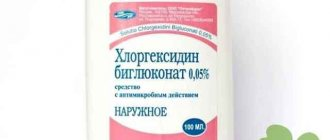 Амикацин – инструкция по применению, уколы детям, цена антибиотика
