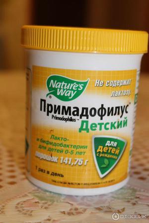 Применение «примадофилус» для взрослых и детей