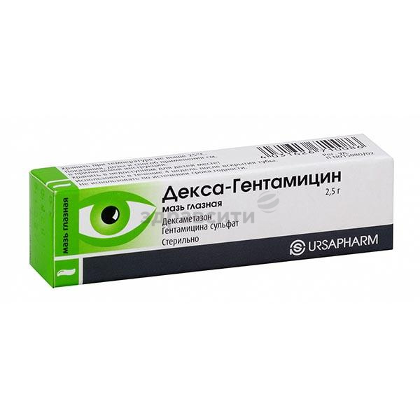 Декса гентамицин глазная мазь