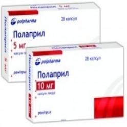 Рамилонг – ингибитор апф с продолжительным действием