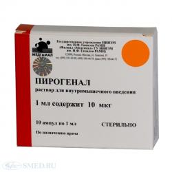 Отзывы о препарате пирогенал