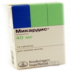 Как правильно использовать препарат микардис 80?