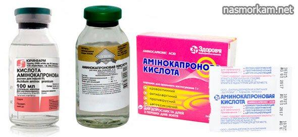 Аминокапроновая кислота: инструкция по применению, цена, отзывы, аналоги