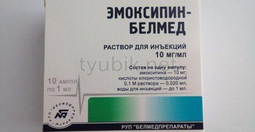 Капли глазные эмоксипин: инструкция по применению, аналоги и отзывы, цены в аптеках россии
