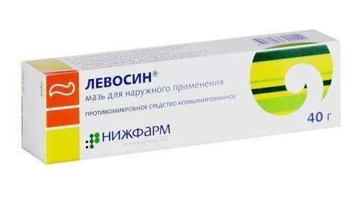 Pain relief cream   neosporin