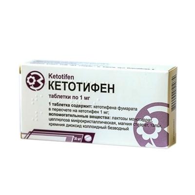 Кетотифен – инструкция по применению, цена, отзывы, таблетки, сироп